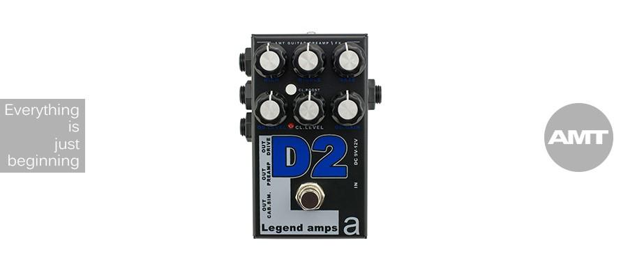 AMT D2