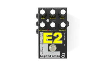 AMT E2