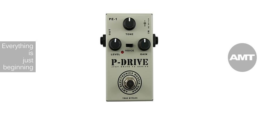 AMT P-DRIVE