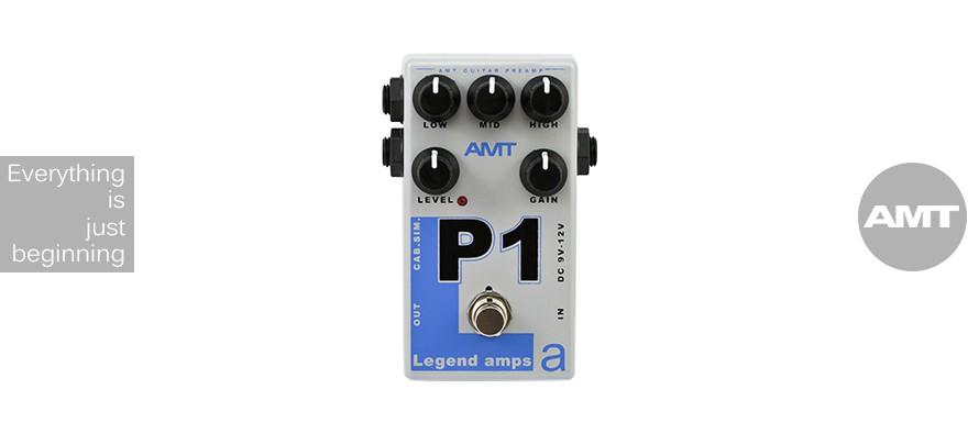 AMT P1