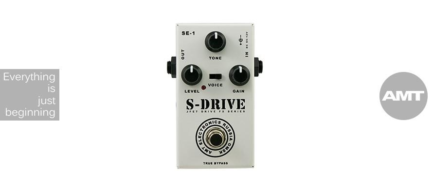 AMT S-DRIVE