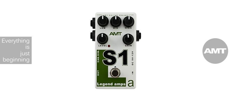 AMT S1