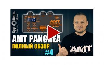 AMT PANGAEA CP-100 + AMT K2 (RUS)