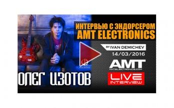 ОЛЕГ ИЗОТОВ: интервью с эндорсером AMT Electronics