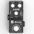S-drive-mini