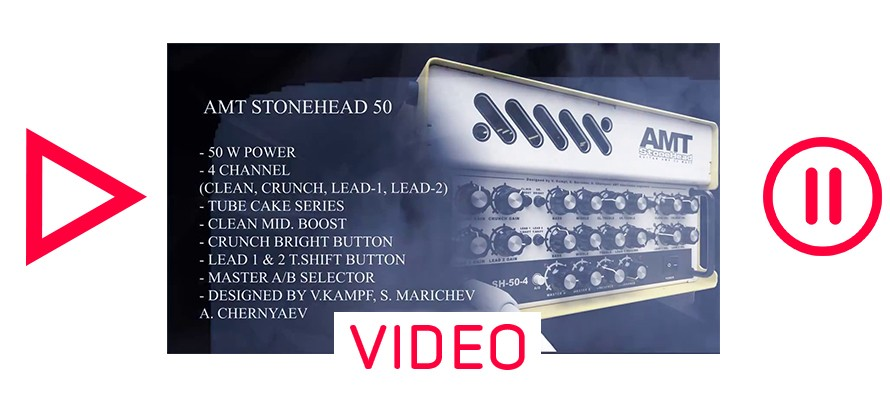 AMT: StoneHead 50W SS Guitar Amp Head (Review)