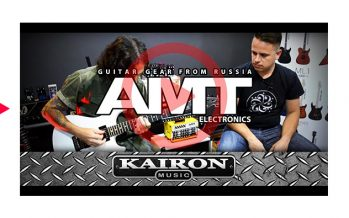 Kairon Music TV, Test AMT Electronics Pedals parte 1 de 3