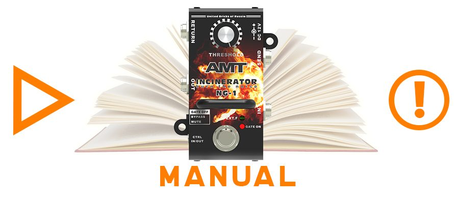 AMT Incinerator NG-1: User's Guide (RUS+ENG) is released