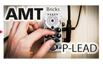 AMT Bricks P-Lead Тест