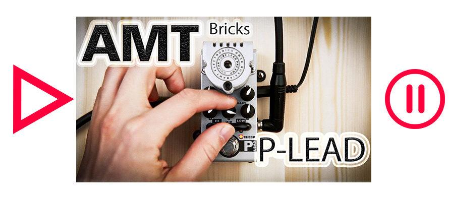 AMT Bricks P-Lead Тест