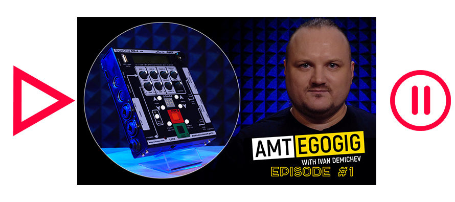 AMT EgoGig EG-4: the history of creating | Episode #01