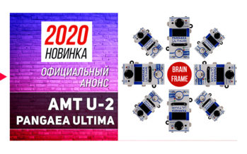 AMT U-2 Pangaea Ultima: NEW 2020