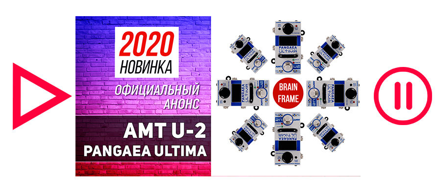 AMT U-2 Pangaea Ultima: NEW 2020